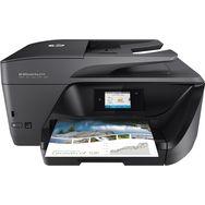 HP Imprimante Multifonction - Jet d'encre thermique - OFFICEJET PRO 6970