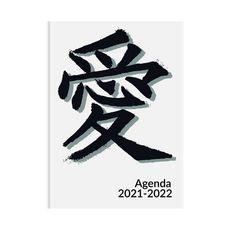 POUCE Agenda scolaire journalier signe chinois blanc et noir 2021-2022