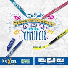 PILOT Lot 1 stylo effaçable pointe moyenne bleu FriXion Ball + 3 recharges effaçables bleu