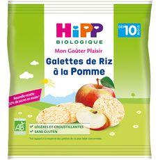 HIPP Mon goûter plaisir galettes de riz à la pomme dès 10 mois 30g
