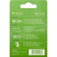 GP Lot 4 piles rechargeables 1.2V - Technologie NiMh - Capacité 950 mAh - Type LR3 AAA