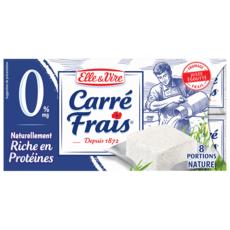 ELLE & VIRE Fromage frais allégé 0%MG 8 portions 8x25g