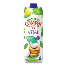 COMPAL Jus ananas coco avec stevia brick 1l