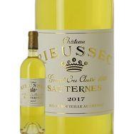 SANS MARQUE AOP Sauternes Château Rieussec blanc 2017