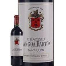 AOP Saint-Julien Château Langoa Barton grand cru classé rouge 2015 75cl