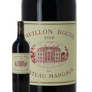 SANS MARQUE AOP Margaux Pavillon rouge du Château Margaux Second Vin rouge