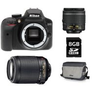 NIKON Appareil Photo Reflex - D3400 - Noir + Objectif 18-55 mm + Objectif 55-200 mm + Sac Photo + Carte SD 8Go