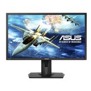 ASUS Ecran PC VG245HE