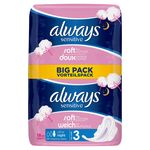 Always Sensitive Night Always Ultra Serviettes Hygiéniques Avec Ailettes x18
