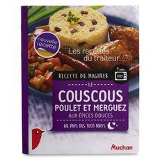 Auchan couscous 450g