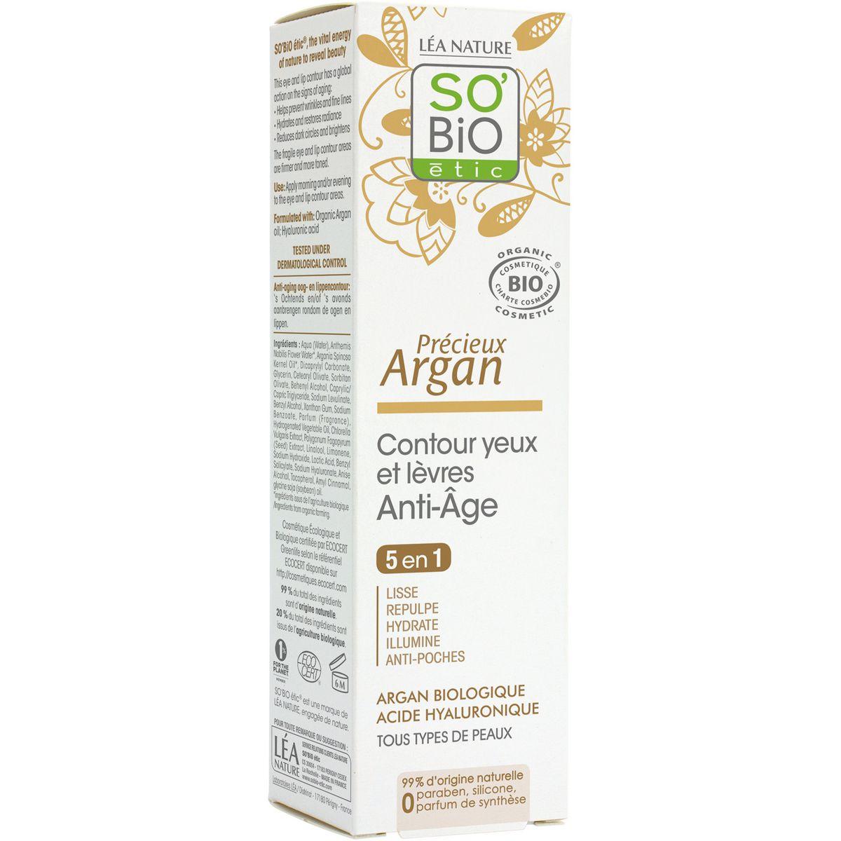 So'Bio étic Contour yeux et lèvres anti-age 5en1 tous types de peaux 15ml