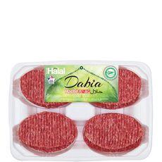 Dabia hachés 15%mg halal x8 - 800g