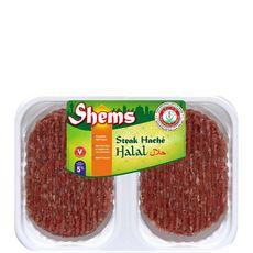 steak haché halal 5% de matière grasse 2x100g