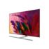 SAMSUNG 75Q7F 2018 TV QLED 4K UHD 189 cm HDR Smart TV Argent