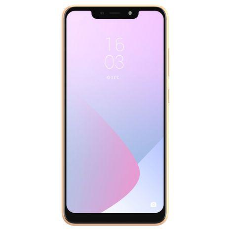 HISENSE Smartphone Infinity H12 Lite - 32 Go - Ecran 6.19 pouces - Or