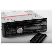 QILIVE Q1912 - Autoradio - LCD