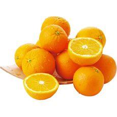 orange moro bio 1.5kg