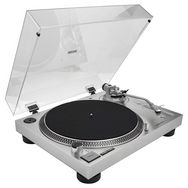 AUDIO TECHNICA Platine vinyle AT LP120XUSBSV - Gris argenté