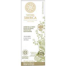 NATURA SIBERICA Crème pour les mains pin de Sibérie & huile de lin 75ml