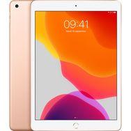 APPLE Tablette tactile iPad 7 10.2 pouces 128 Go Or Wifi