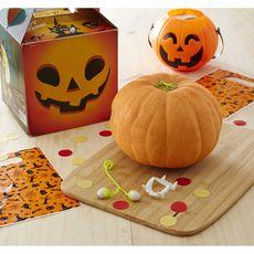 Boîte surprise Halloween : courge, boîte à bonbons et jouet 1 pièce