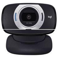 LOGITECH WEBCAM HD C615 Noire et aluminium